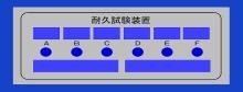 04-220×84-etching