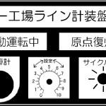 各種銘板-01