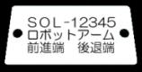 SOL-80H