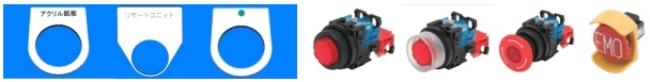 ダルマ・ボタンスイッチ-650