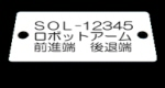 657-tanzaku