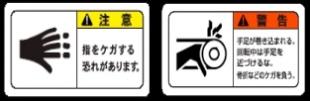 シール-02-Z101