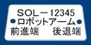 R-sandanhori 128X64