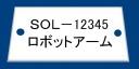nidanhori128X64