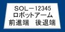 sandanhori 128X64