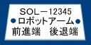 sandanhori128X64