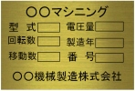 brass-100-02