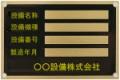 brass-80-01