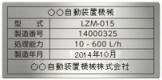 sus-80-162-03