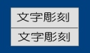 kimeiban-separate