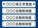 03-taitoru