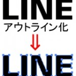 013-out line