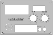 無線応用機-01