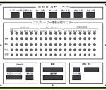 503-monitor