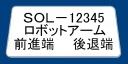 R-sandanhori128X64