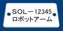 R-nidanhori128X64