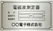 001-alumi