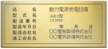 brass-100-04