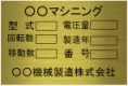 brass-80-02