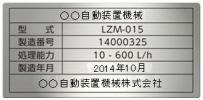 sus-100-203-03
