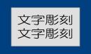 kimeiban-2danhori