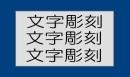 kimeiban-3danhori