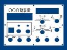 04-panel
