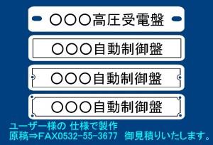 3-tokusyu-taitoru