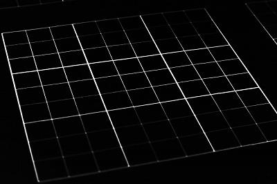 コグニラダー・イメージ画像
